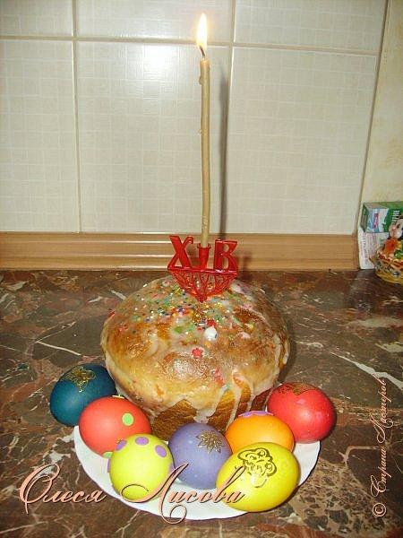 Дорогие друзья! Поздравляю с наступающим Светлым праздником Христовым Воскресением! Желаю крепкого здоровья, счастья, мира и любви! фото 16
