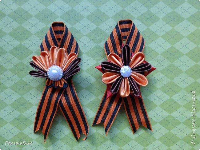 Приветствую всех в Стране Мастеров! К великому празднику сделала свои варианты украшений, за МК которых благодарю Марциновскую Светлану. http://stranamasterov.ru/node/916557 фото 2