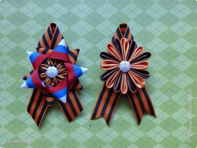 Приветствую всех в Стране Мастеров! К великому празднику сделала свои варианты украшений, за МК которых благодарю Марциновскую Светлану. http://stranamasterov.ru/node/916557 фото 3