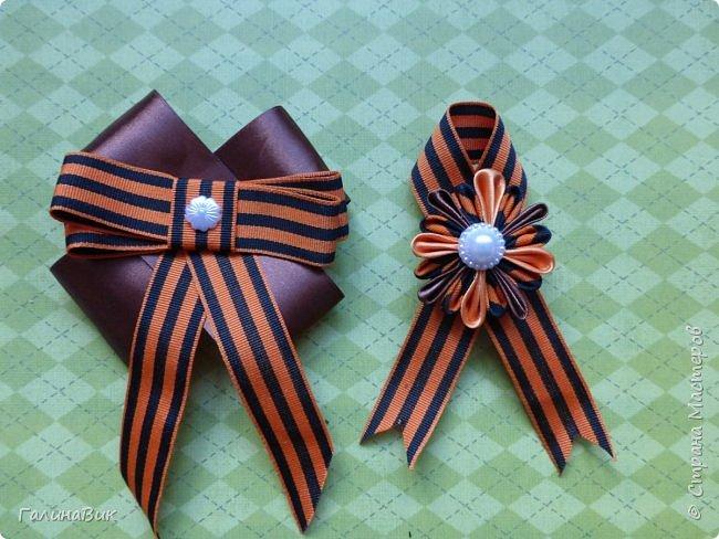 Приветствую всех в Стране Мастеров! К великому празднику сделала свои варианты украшений, за МК которых благодарю Марциновскую Светлану. http://stranamasterov.ru/node/916557 фото 4