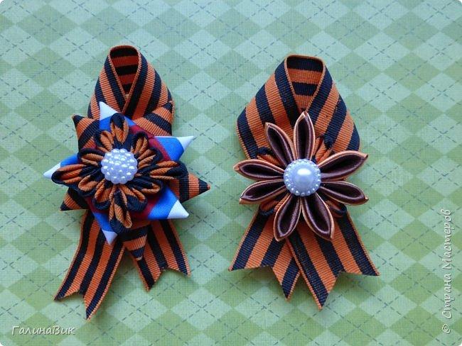 Приветствую всех в Стране Мастеров! К великому празднику сделала свои варианты украшений, за МК которых благодарю Марциновскую Светлану. http://stranamasterov.ru/node/916557 фото 6