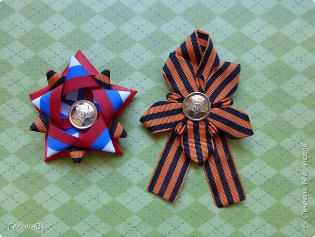 Приветствую всех в Стране Мастеров! К великому празднику сделала свои варианты украшений, за МК которых благодарю Марциновскую Светлану. http://stranamasterov.ru/node/916557 фото 7