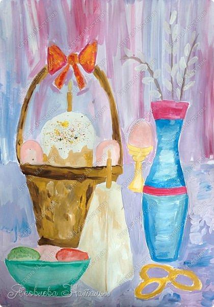 Всем, здравствуйте!!!!  От всей души поздравляю с наступающим Светлым Христовым Воскресением и предлагаю вашему вниманию работы детей, которые мы посвятили этому замечательному празднику. фото 5