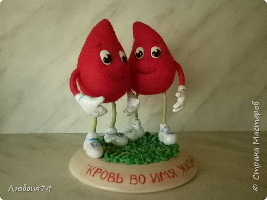 """Добрый день,Всем!!!  Ко Дню Донора, приготовила для девочек из Службы переливания крови в благодарность, за их внимание и приветливые улыбки, по случаю получения удостоверения """"Почетный Донор"""" фото 3"""