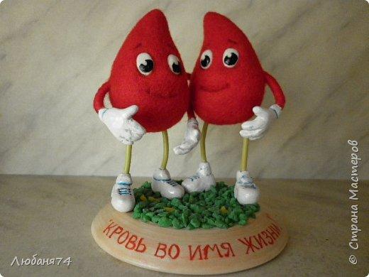 """Добрый день,Всем!!!  Ко Дню Донора, приготовила для девочек из Службы переливания крови в благодарность, за их внимание и приветливые улыбки, по случаю получения удостоверения """"Почетный Донор"""" фото 1"""