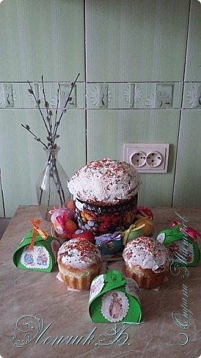 Здравствуйте дорогие мастера и мастерицы. От всей души поздравляю вас со светлым праздником Пасхи!!!  Такие коробочки для яиц у меня получились к празднику. Приятного просмотра. фото 4