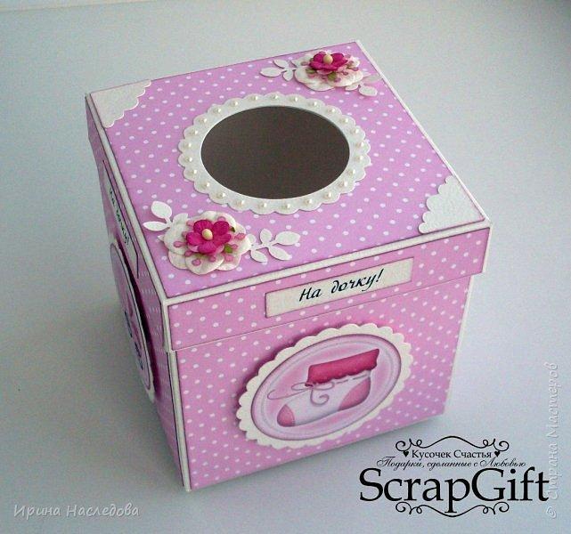 """Свадебные аксессуары: коробочки - """"На дочку!"""" и """"На сыночка!"""" Размер коробочек 12 х 12 см. фото 2"""