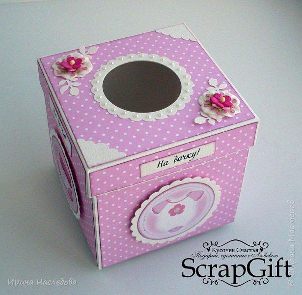 """Свадебные аксессуары: коробочки - """"На дочку!"""" и """"На сыночка!"""" Размер коробочек 12 х 12 см. фото 4"""