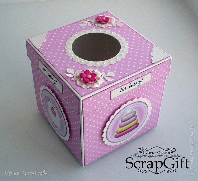 """Свадебные аксессуары: коробочки - """"На дочку!"""" и """"На сыночка!"""" Размер коробочек 12 х 12 см. фото 3"""