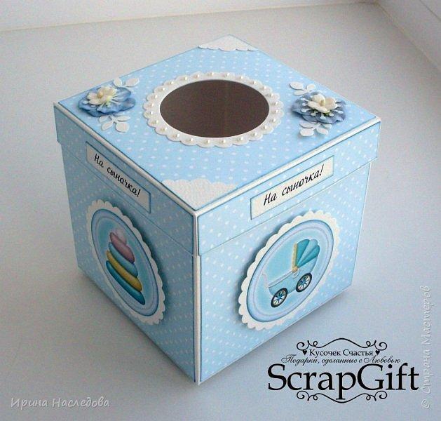 """Свадебные аксессуары: коробочки - """"На дочку!"""" и """"На сыночка!"""" Размер коробочек 12 х 12 см. фото 6"""