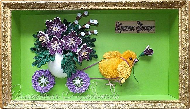 Здравствуйте, дорогие мои гости!  Христос Воскресе! Поздравляю вас со светлым праздником Пасхи! Желаю вам хорошего настроения, побольше светлых солнечных дней и конечно же, творческих успехов! фото 12