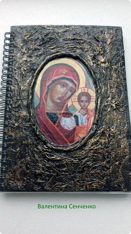 Насмотревшись блокнотов Мариэтты http://stranamasterov.ru/node/714454?c=favorite сделала в подарок такие блокноты фото 3