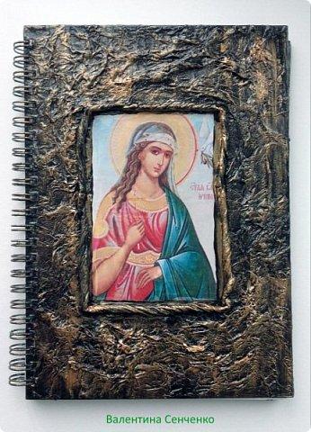 Насмотревшись блокнотов Мариэтты http://stranamasterov.ru/node/714454?c=favorite сделала в подарок такие блокноты фото 4