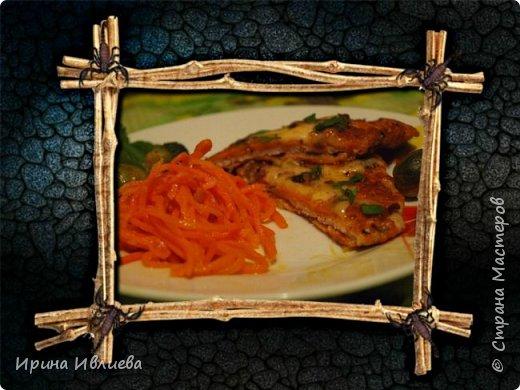 Добрый вечер жители страны!  Свинина по - румынски. Очень быстро и очень вкусно.