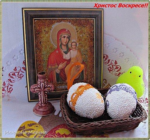 С праздником Светлой Пасхи!!!!1