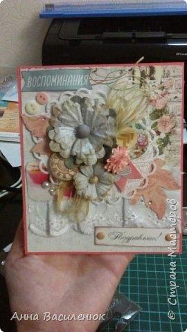 Открыточка на день рождения) фото 1