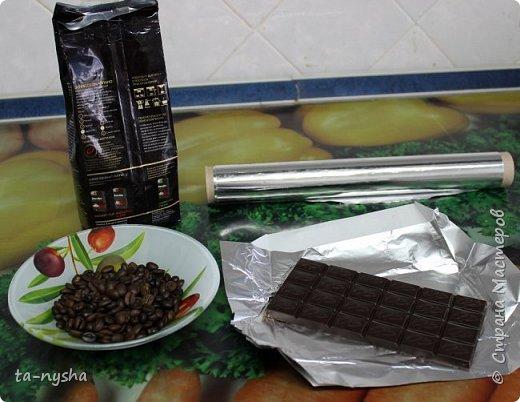 Понадобится: Кофейные зерна, горький шоколад. фото 1