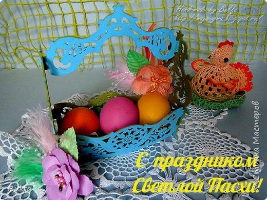 Дорогие друзья!  Опять пришла весна. Сейчас Жизнь снова стала светлой сказкой! С Христовым Воскресеньем вас! С великой и прекрасной Пасхой!