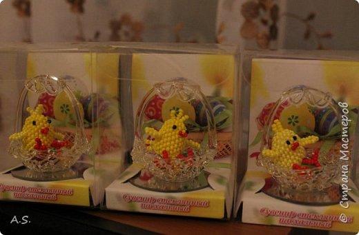 А мы с дочкой всё еще плетём пасхальные подарки) И посчастливилось мне найти для наших цыплят вот такие корзиночки. фото 9