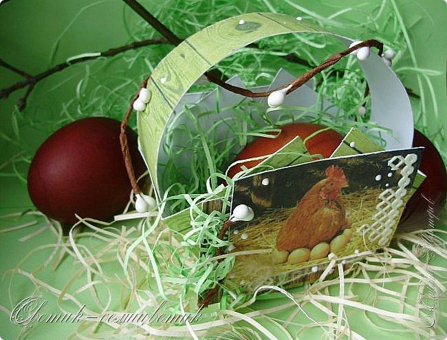 """Христос Воскресе! Эта неделя называется """"Светлая Пасхальная Седмица"""", каждый день недели тоже называется светлым - Светлый Понедельник, Светлый Вторник и т. д., а последний день - Светлая Суббота. В эти дни православные красят яйца и дарят друг другу.  Предлагаю подарить яйцо вот в такой простой бумажной корзиночке. фото 1"""