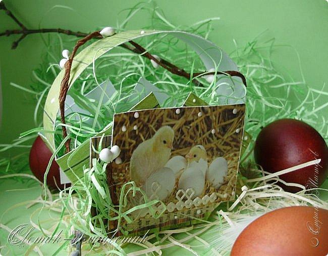 """Христос Воскресе! Эта неделя называется """"Светлая Пасхальная Седмица"""", каждый день недели тоже называется светлым - Светлый Понедельник, Светлый Вторник и т. д., а последний день - Светлая Суббота. В эти дни православные красят яйца и дарят друг другу.  Предлагаю подарить яйцо вот в такой простой бумажной корзиночке. фото 4"""