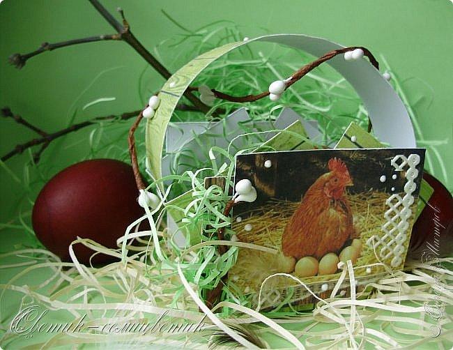 """Христос Воскресе! Эта неделя называется """"Светлая Пасхальная Седмица"""", каждый день недели тоже называется светлым - Светлый Понедельник, Светлый Вторник и т. д., а последний день - Светлая Суббота. В эти дни православные красят яйца и дарят друг другу.  Предлагаю подарить яйцо вот в такой простой бумажной корзиночке. фото 2"""