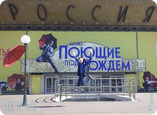 С 22 апреля в Москве открылся большой фестиваль «Московская весна», который продлится аж до самого 9 мая, совместив в себе и Пасху, и день Победы. фото 27