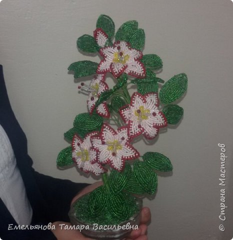 Фантазийный цветок из бисера фото 7
