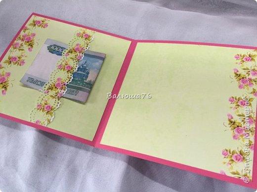 """Хочу представить  Вам свою серию открыток """"ажурные"""". фото 7"""