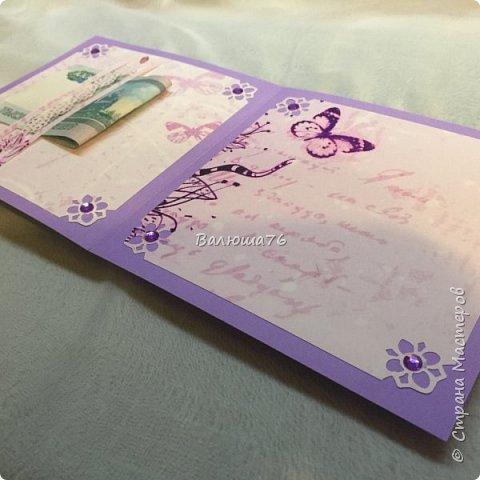 """Хочу представить  Вам свою серию открыток """"ажурные"""". фото 14"""
