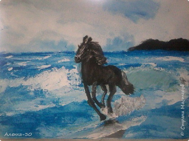 Лошадь и море