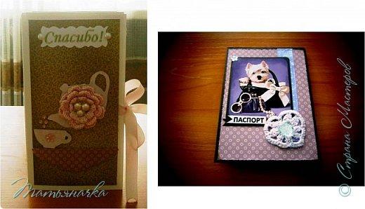 Это моя первая открытка шоколадница. Мне хотелось отблагодарить одну прекрасную женщину врача, которая отлично выполняет свою работу и всегда готова помочь тем, кого лечит. Когда я собиралась делать открытку то мне хотелось сделать, что то простое и уютное. фото 7