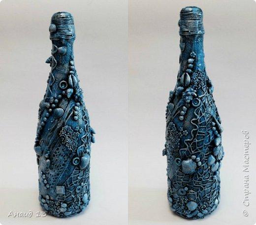 Насмотрелась в Стране красивенных бутылочек - захотелось и самой сотворить. Очень нужны советы - я только начинаю творить. фото 1