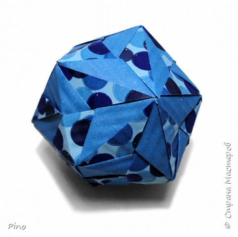 Fuse - Unit Origami Wonderland p.118 фото 11