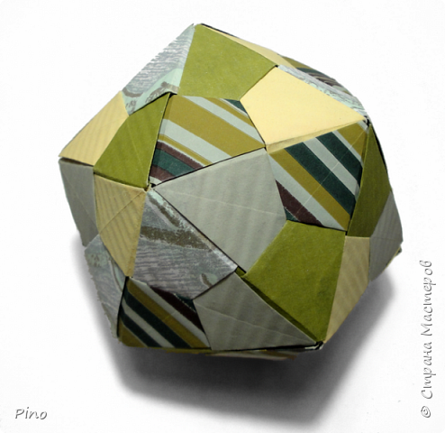 Fuse - Unit Origami Wonderland p.118 фото 10
