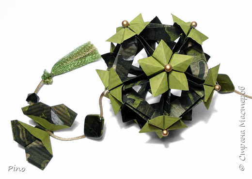 Fuse - Unit Origami Wonderland p.118 фото 7