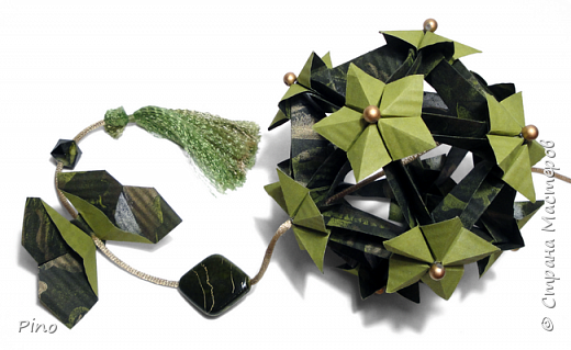 Fuse - Unit Origami Wonderland p.118 фото 8