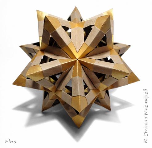 Fuse - Unit Origami Wonderland p.118 фото 1