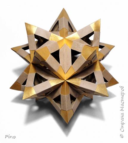 Fuse - Unit Origami Wonderland p.118 фото 4