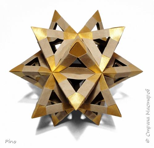 Fuse - Unit Origami Wonderland p.118 фото 3