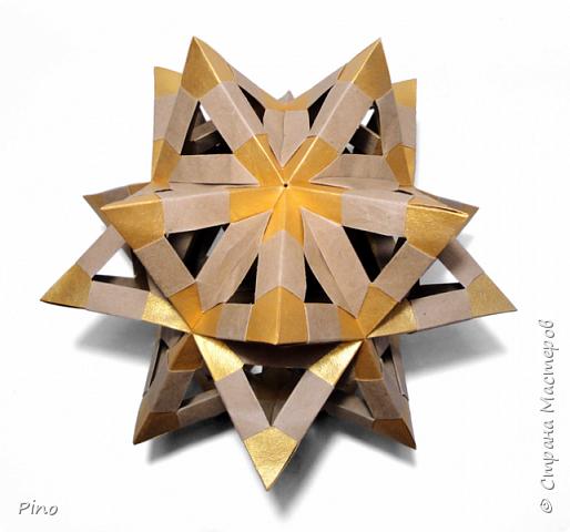 Fuse - Unit Origami Wonderland p.118 фото 2