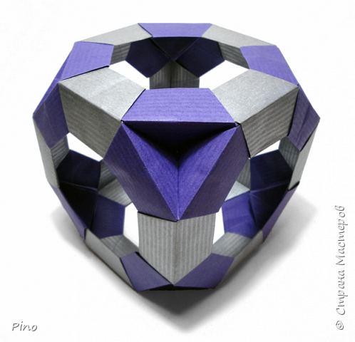 Fuse - Unit Origami Wonderland p.118 фото 5