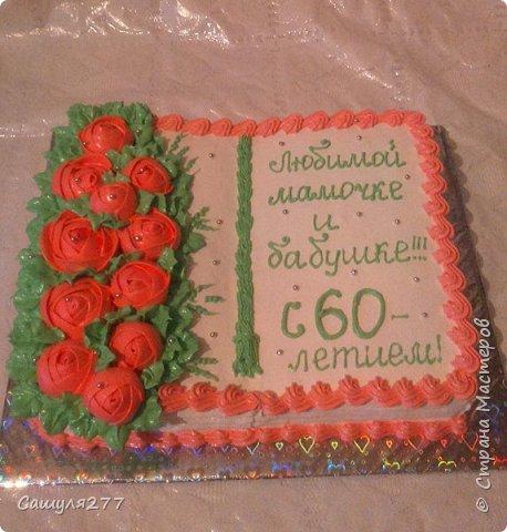 Приветик, Страна!!! Вот я снова к вам со своими тортиками, которые напеклись в апреле. Не так много, все0таки пост дал о себе знать. Но и без работы не сидела. фото 18