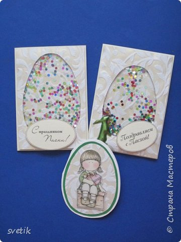 """Не """"отпускают"""" меня открытки- шейкеры)) На днях сделала пасхальные открытки для подружек дочки фото 1"""