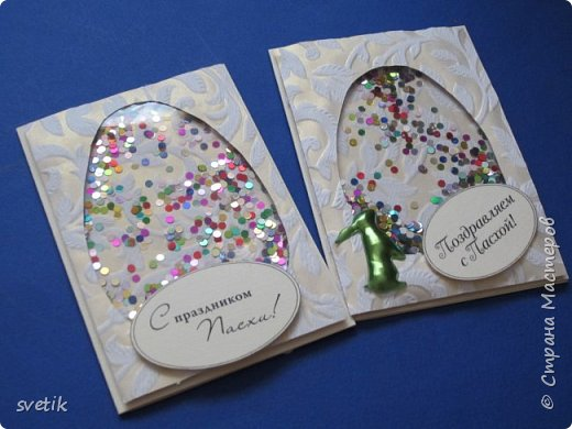 """Не """"отпускают"""" меня открытки- шейкеры)) На днях сделала пасхальные открытки для подружек дочки фото 2"""