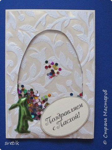 """Не """"отпускают"""" меня открытки- шейкеры)) На днях сделала пасхальные открытки для подружек дочки фото 4"""