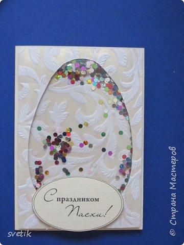 """Не """"отпускают"""" меня открытки- шейкеры)) На днях сделала пасхальные открытки для подружек дочки фото 5"""