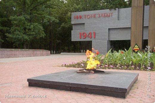 Мемориал славы! фото 5