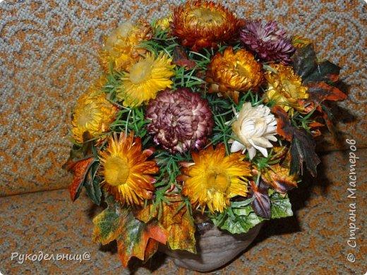 Всем добрый день, кто заглянул ко мне в гости. Выставляю цветочную композицию, которая сделана из сухоцветов. Делала её осенью, поэтому она собрала в себя в все оттенки осени. фото 1