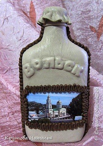 Бутылочки на память о родном городе. фото 3